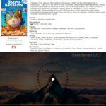 """Фильм """"Зверокрекеры / Animal Crackers"""" (фильм) смотреть онлайн Киного"""