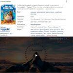 """Мультик """"Зверокрекеры"""" 2021 год смотреть онлайн в хорошем качестве"""